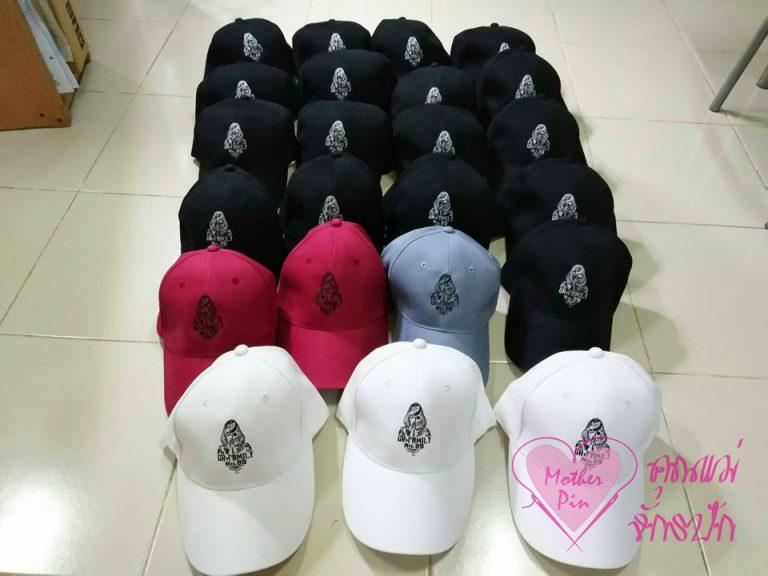 รับปักหมวกกลุ่ม หมวกทีม
