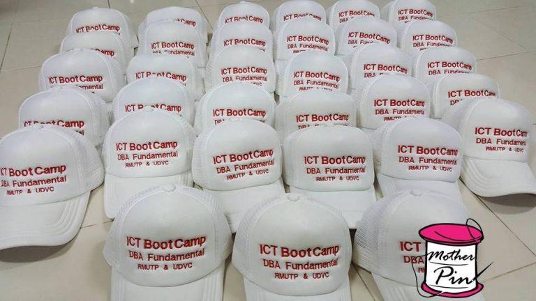 งานปักหมวกตาข่าย จำนวนมาก ICT