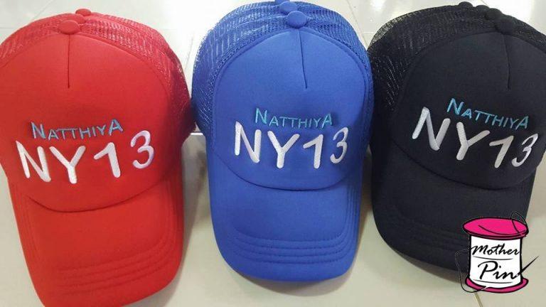 งานปักหมวกตาข่าย ร้าน NY-13