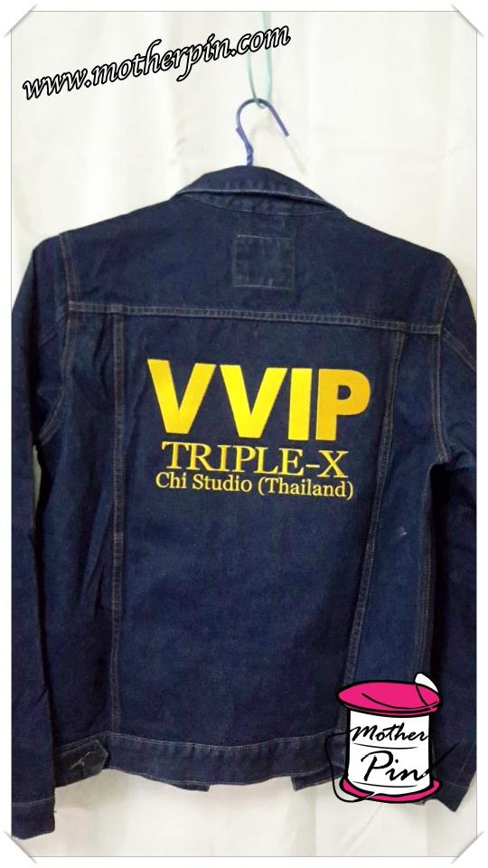 งานปักเสื้อแจ็คเก็ตยีนส์ Chi Studio