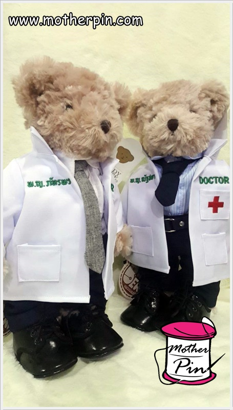 งานปักของขวัญตุ๊กตาหมีชุดคุณหมอ