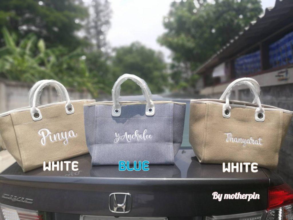 กระเป๋าถือแฟชั่น กระเป๋าtote bag