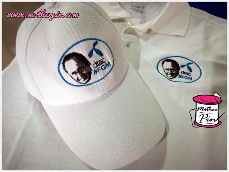 งานปักหมวก เสื้อโปโล CEO DTAC