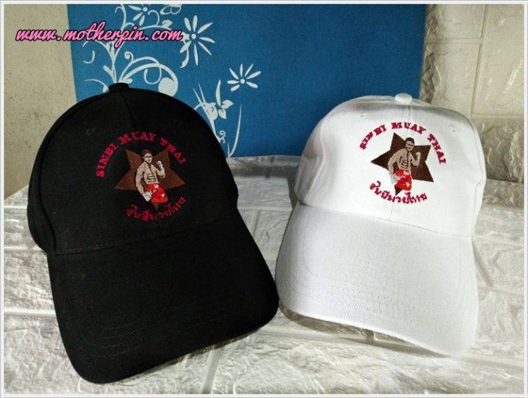 งานปักหมวกค่ายมวยไทยซินบี