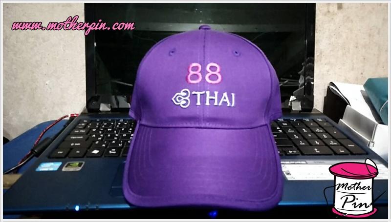 งานปักหมวกและเสื้อแจ็ตเก็ต การบินไทย