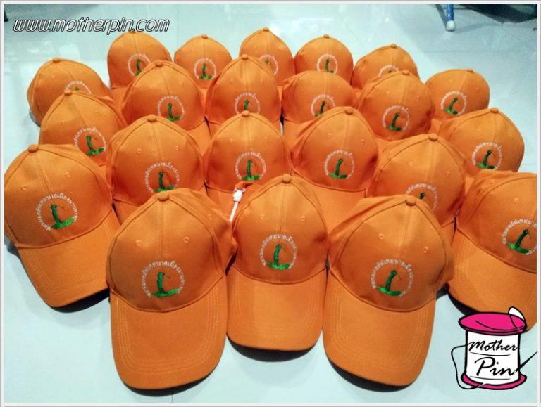 ขายหมวกพร้อมปัก ชมรมกอล์ฟ