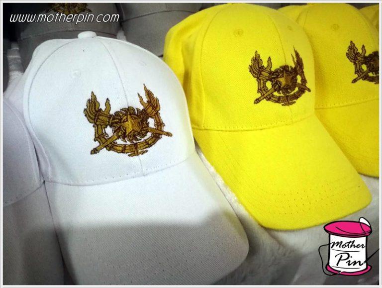 งานปักหมวกองค์กร AOT