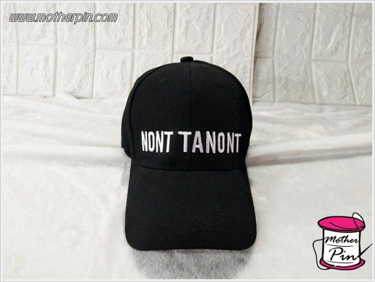 ขายหมวกพร้อมปัก แฟนคลับ ศิลปิน