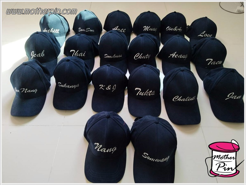 ขายหมวกพร้อมปักสองตำแหน่ง MDS