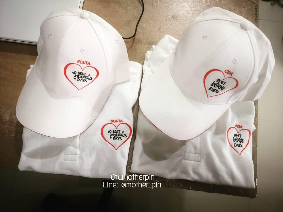 รับทำของขวัญ เสื้อ หมวก ตามแบบคุณ