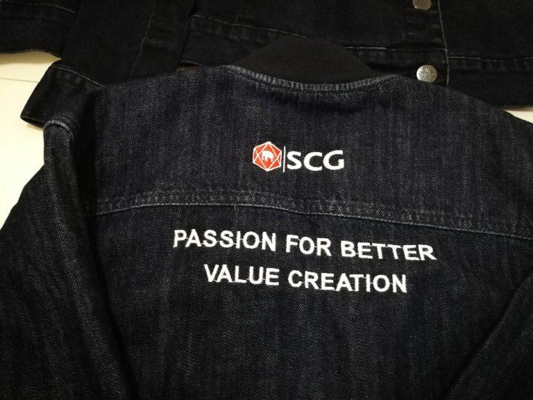 งานปักเสื้อแจ็คเก็ตยีนส์ SCG