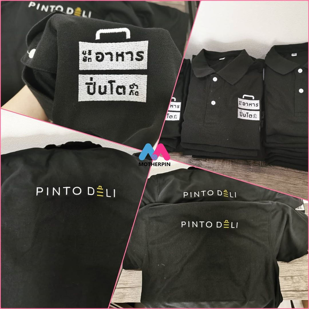 งานปักเสื้อโปโลหน้าหลัง-ร้านปิ่นโต-pinto-deli