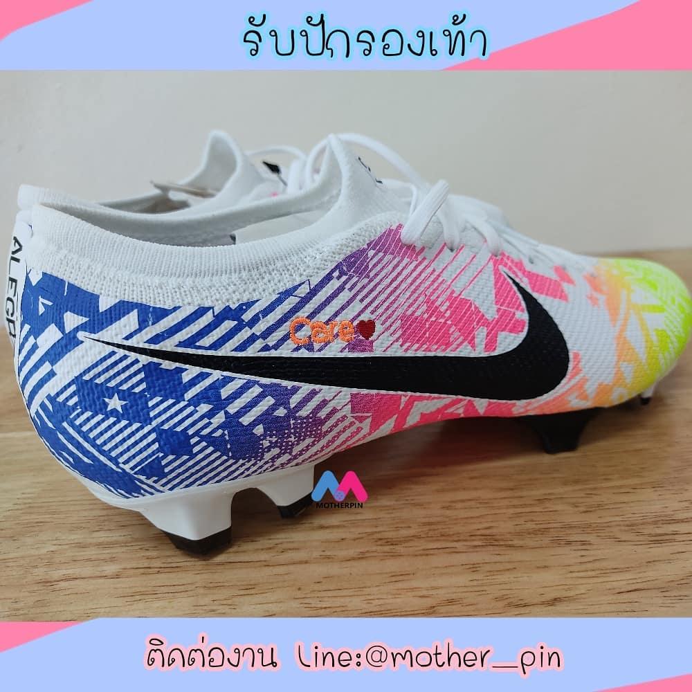 รับปักรองเท้าฟุตบอล