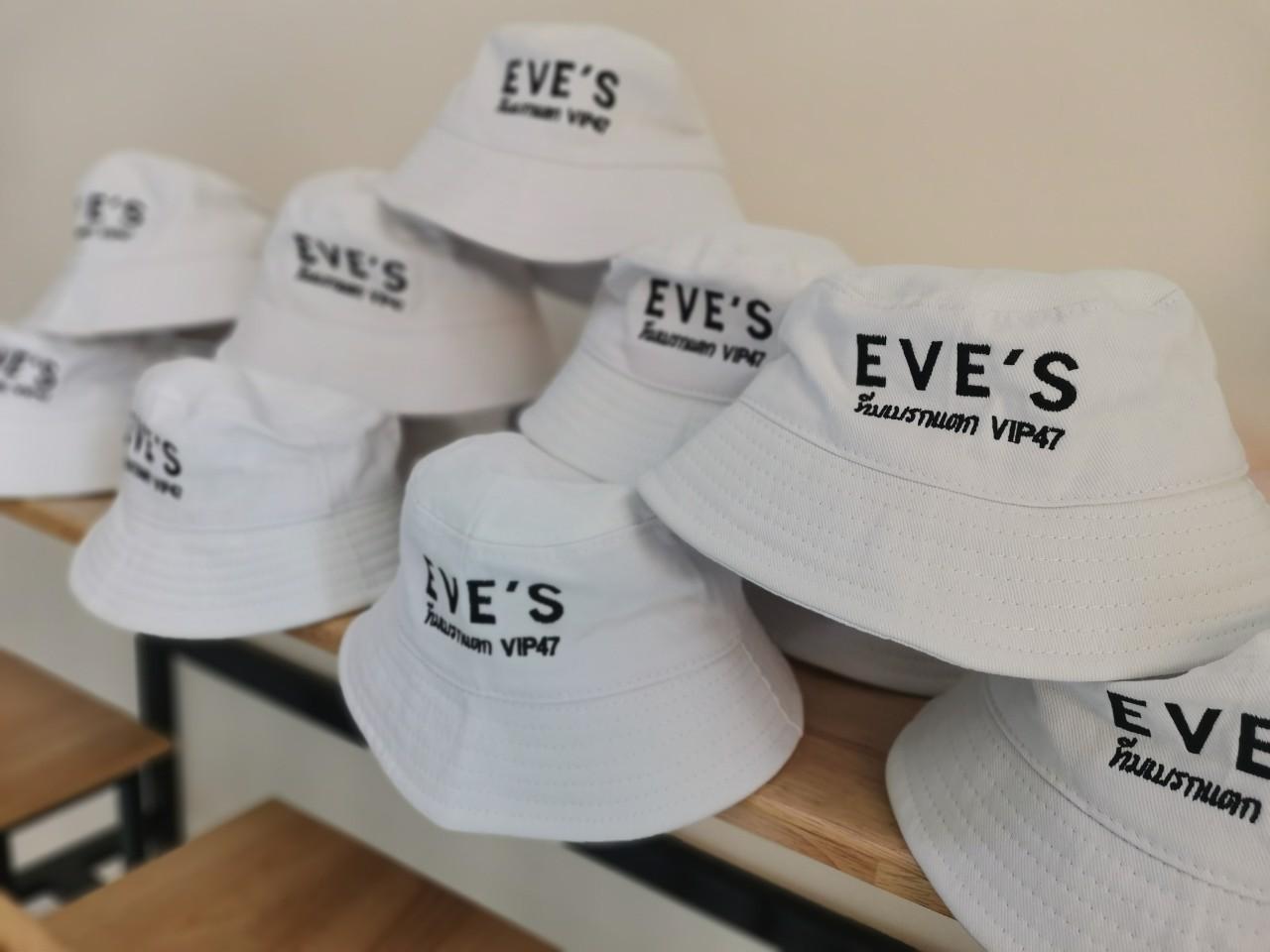 ร้านขายหมวกพร้อมปัก